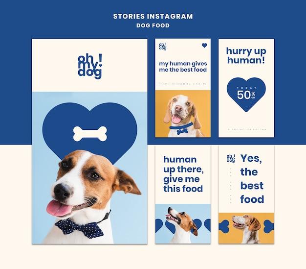 개밥과의 인스 타 그램 이야기를위한 템플릿 무료 PSD 파일