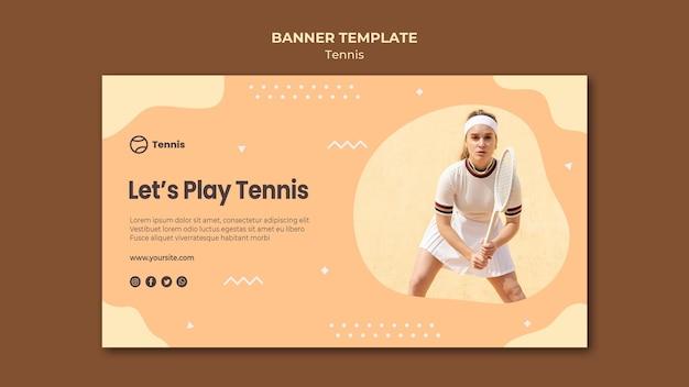 テニスコンセプトバナーテンプレート 無料 Psd