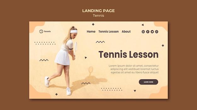 テニスコンセプトのランディングページのスタイル 無料 Psd