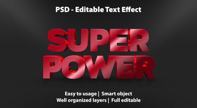 テキスト効果スーパーパワーテンプレート Premium Psd
