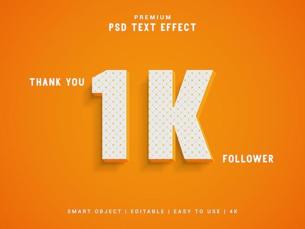 Спасибо 1k последователь шаблон текстового стиля Premium Psd