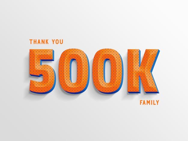 Спасибо 500 тыс. последователей шаблона стиля текста Premium Psd