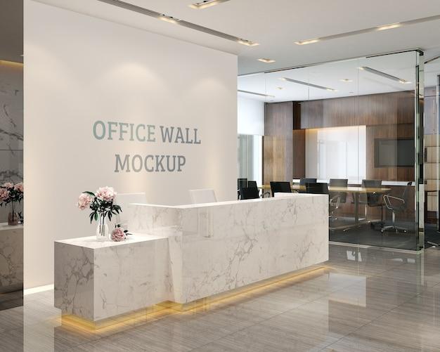 В вестибюле оформлен простой и современный макет стены. Premium Psd