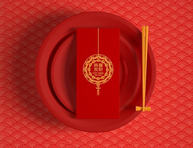 Вид сверху китайская новогодняя открытка Бесплатные Psd