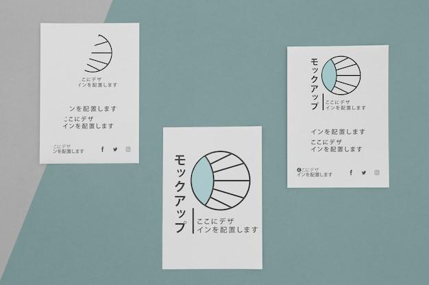 다양한 일본 목업 문서보기 무료 PSD 파일