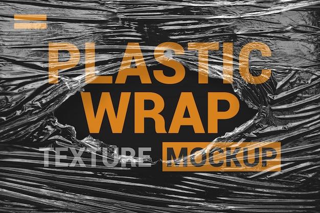Разорванная упаковка пластиковой пленки макет Premium Psd
