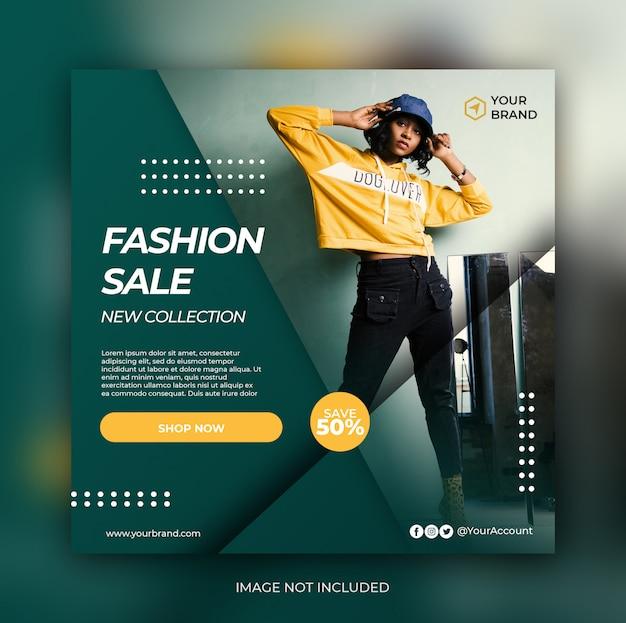 ソーシャルメディア投稿テンプレートのtoscaファッションセールバナーまたはスクエアチラシ Premium Psd