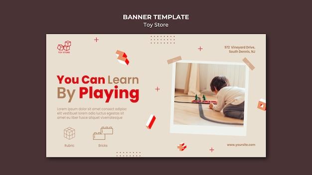 Шаблон рекламного баннера магазина игрушек Бесплатные Psd
