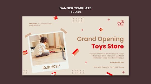 Рекламный баннер магазина игрушек Бесплатные Psd