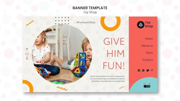 Шаблон баннера для магазина игрушек Premium Psd