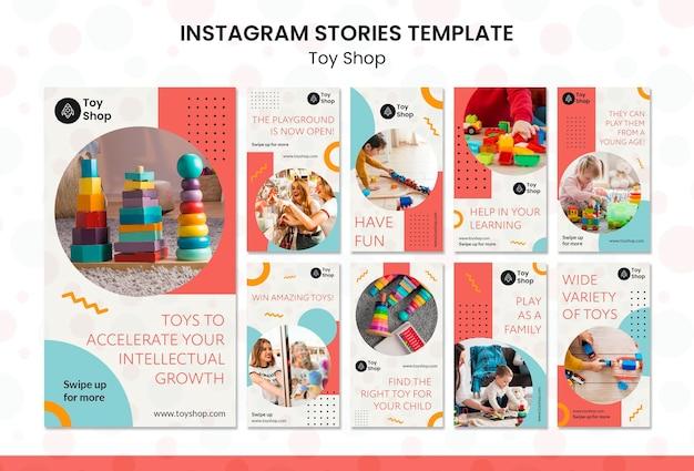 Шаблон рассказов instagram концепции магазина игрушек Бесплатные Psd