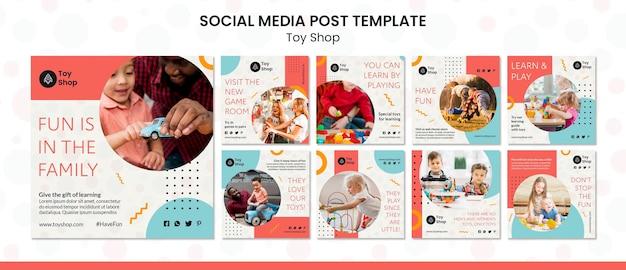 장난감 가게 개념 소셜 미디어 게시물 템플릿 프리미엄 PSD 파일