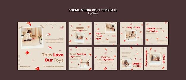 장난감 가게 소셜 미디어 게시물 템플릿 프리미엄 PSD 파일