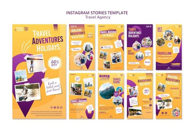 旅行代理店のinstagramストーリーテンプレート 無料 Psd