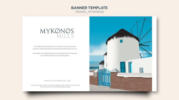 Travel mykonos banner template Free Psd