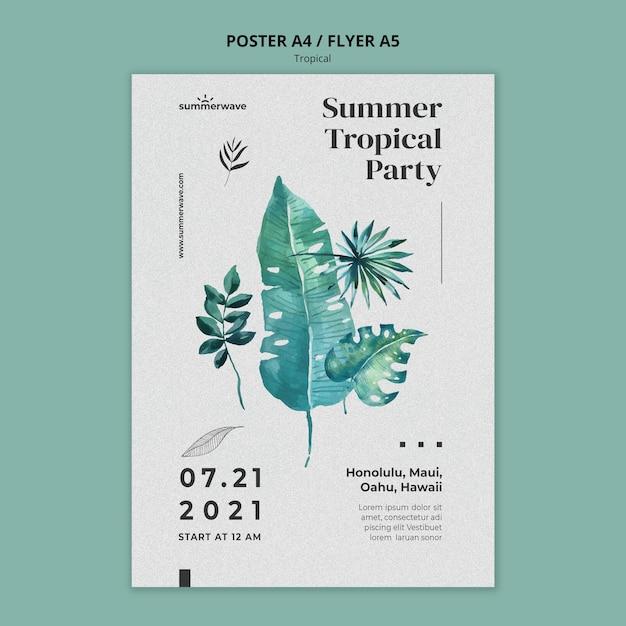 열대 디자인 스타일 포스터 템플릿 무료 PSD 파일