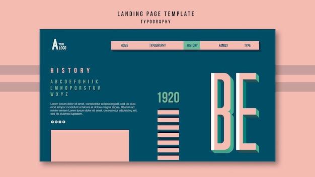 Типографский шаблон целевой страницы Бесплатные Psd