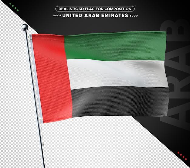 Объединенные арабские эмираты 3d текстурированный флаг для композиции Premium Psd
