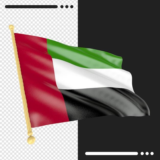 Флаг объединенных арабских эмиратов 3d-рендеринга изолированные Premium Psd