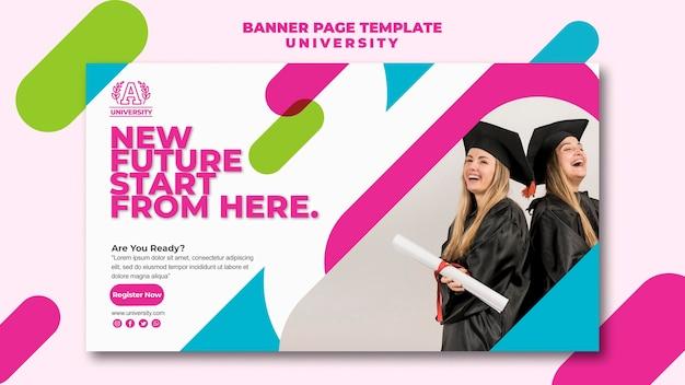 Дизайн шаблона страницы баннера университета Бесплатные Psd