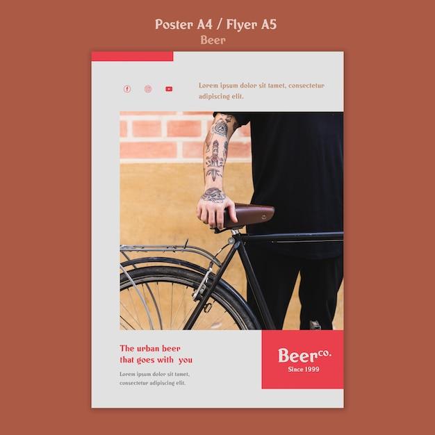 도시 수염 포스터 템플릿 무료 PSD 파일