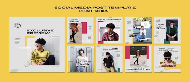 アーバンファッションのソーシャルメディアの投稿テンプレート 無料 Psd
