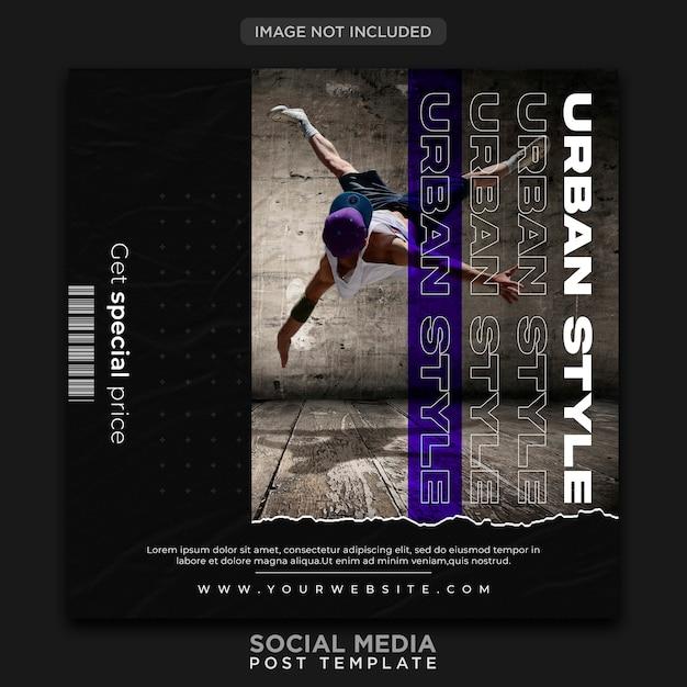 도시 패션 소셜 미디어 게시물 템플릿 프리미엄 PSD 파일