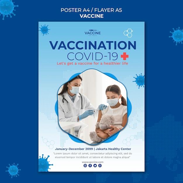 백신 포스터 템플릿 무료 PSD 파일