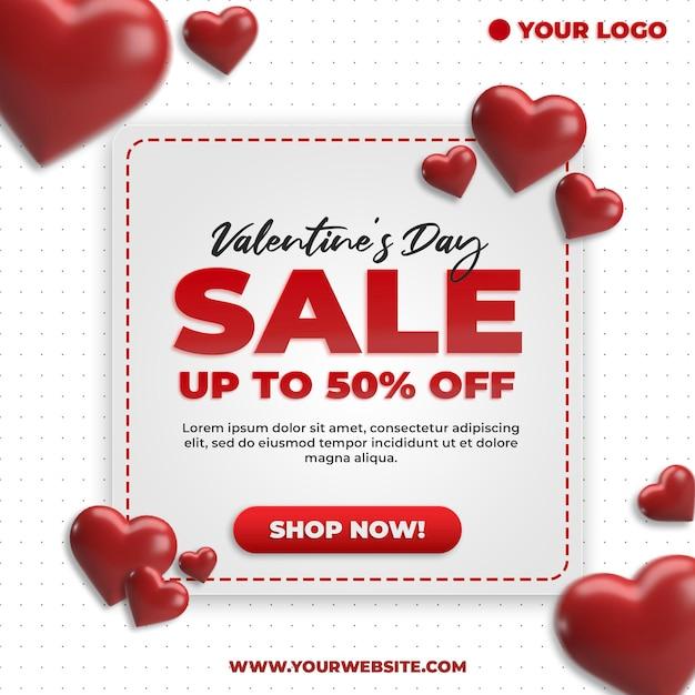발렌타인 데이 판매 할인 프로모션 사각형 배너 소셜 미디어 모형 프리미엄 PSD 파일