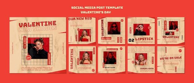발렌타인 데이 소셜 미디어 게시물 프리미엄 PSD 파일