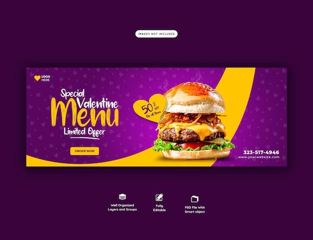 バレンタインのおいしいハンバーガーとフードメニューのfacebookカバーテンプレート Premium Psd