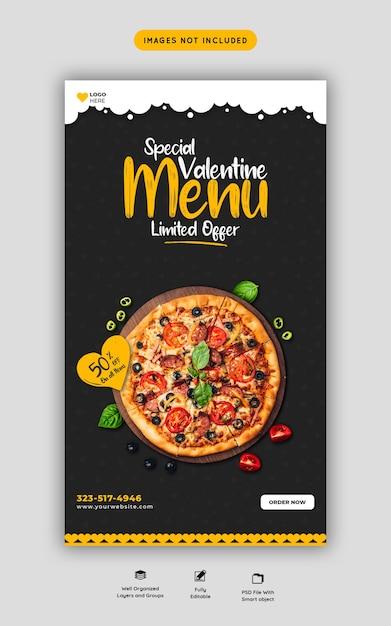 Меню еды ко дню святого валентина и вкусная пицца шаблон instagram и facebook Бесплатные Psd