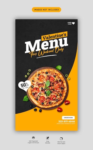 バレンタインフードメニューとおいしいピザinstagramとfacebookのストーリーテンプレート Premium Psd