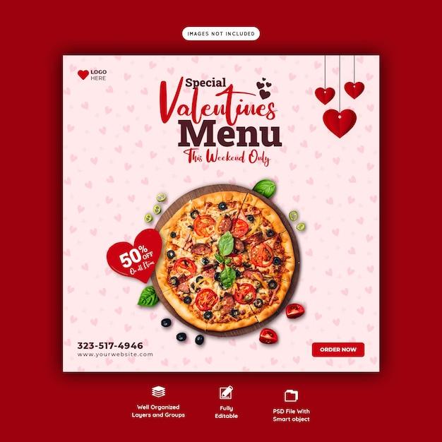 バレンタインフードメニューとおいしいピザソーシャルメディアバナーテンプレート 無料 Psd