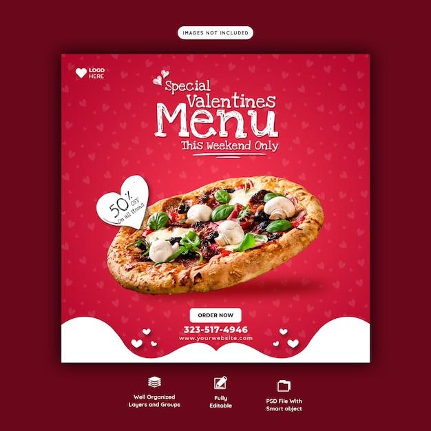 バレンタインフードメニューとおいしいピザソーシャルメディアバナーテンプレート Premium Psd