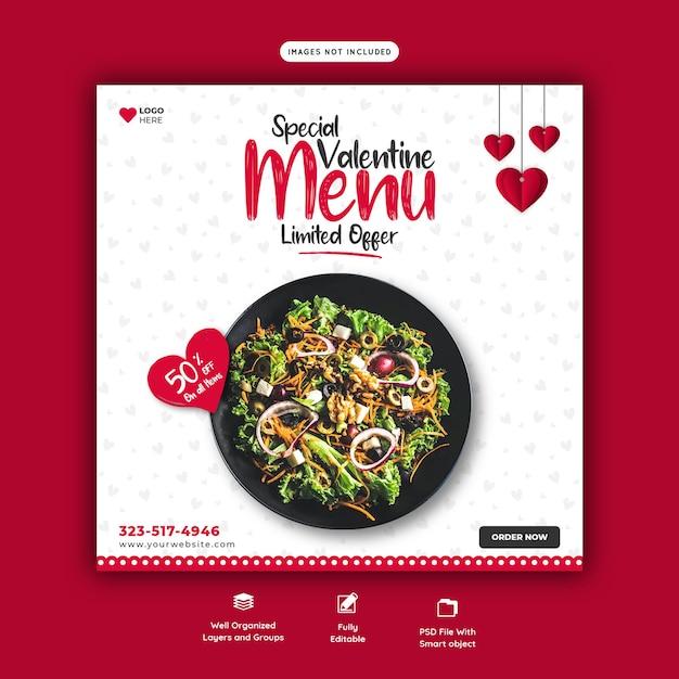 バレンタインフードメニューとレストランのソーシャルメディアバナーテンプレート 無料 Psd