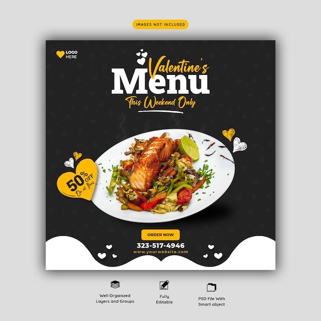 バレンタインフードメニューとレストランのソーシャルメディアバナーテンプレート Premium Psd