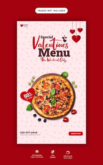 Menu del cibo di san valentino e deliziosa pizza instagram e modello di storia di facebook Psd Gratuite