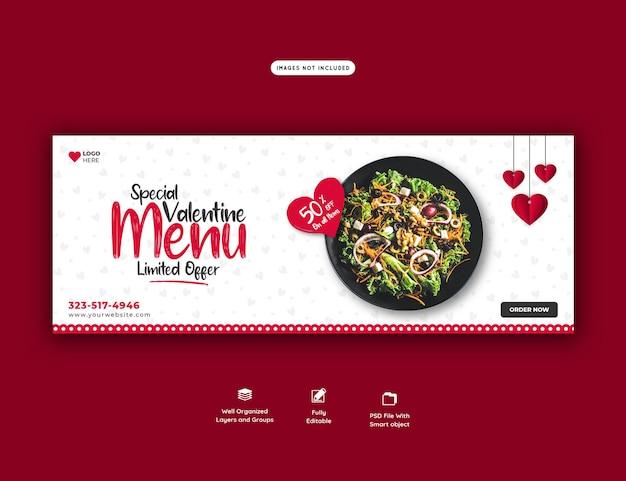 Menu di cibo di san valentino e modello di copertina di facebook del ristorante Psd Gratuite