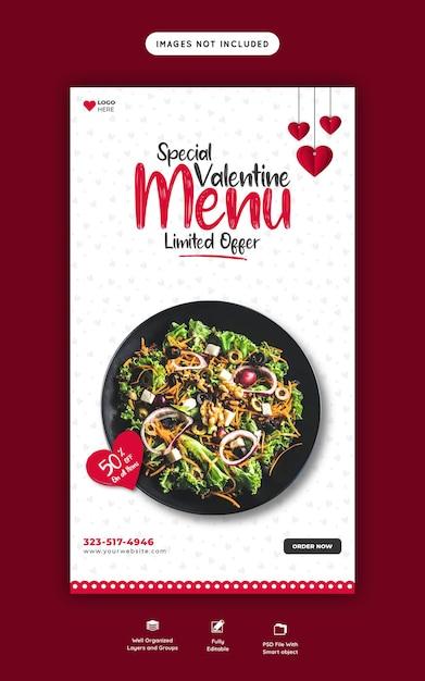 Menu del cibo di san valentino e ristorante instagram e modello di storia di facebook Psd Gratuite