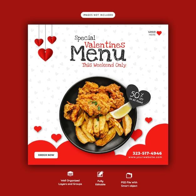 Valentine food menu and restaurant social media banner template Premium Psd