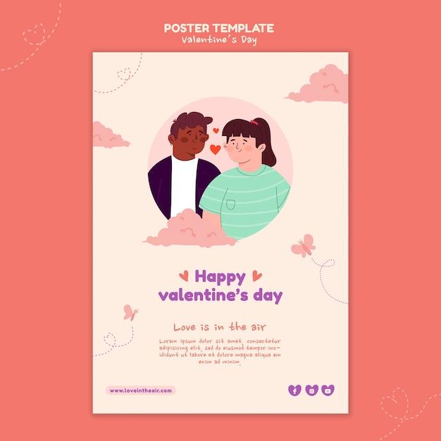 Modello di poster illustrato di san valentino Psd Gratuite