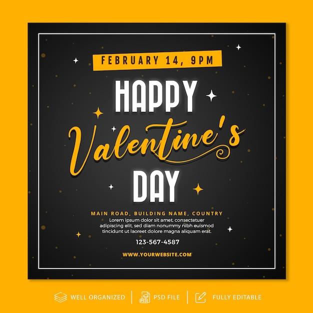 バレンタインデーのinstagramの投稿とバナーテンプレート Premium Psd