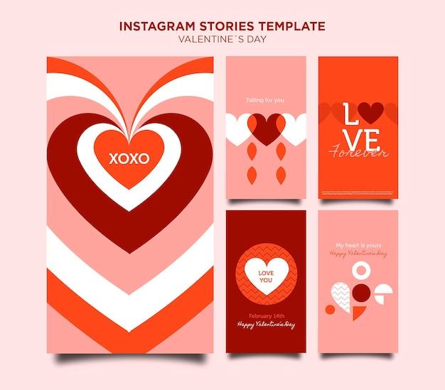 Valentine's day instagram stories template Free Psd