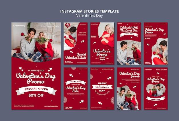 Storie di instagram di san valentino con foto Psd Gratuite