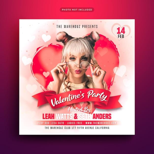 발렌타인 데이 파티 전단지 소셜 미디어 게시물 및 웹 배너 프리미엄 PSD 파일