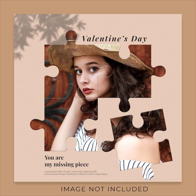 День святого валентина романтическая головоломка instagram пост баннер шаблон Premium Psd