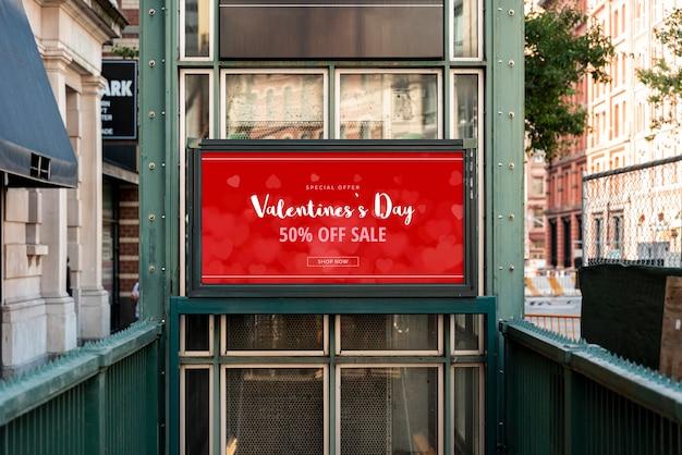 Valentine's day sale billboard mock-up Free Psd