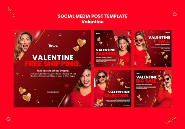 Сообщения в социальных сетях о распродажах ко дню святого валентина Бесплатные Psd