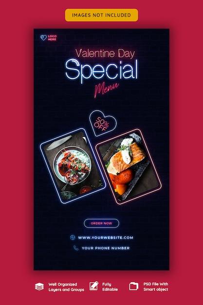 Valentine's sale instagram story Premium Psd